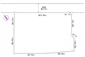 【土地図】横須賀市坂本町6丁目