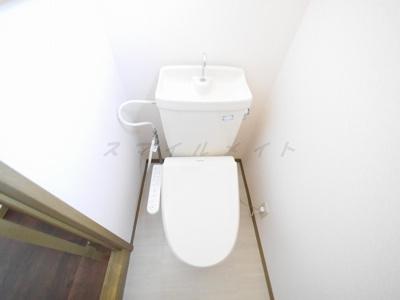 【トイレ】テトラフォーレスト新山下~仲介手数料半月分キャペーン~