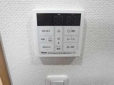 【設備】グランフェリオ本千葉