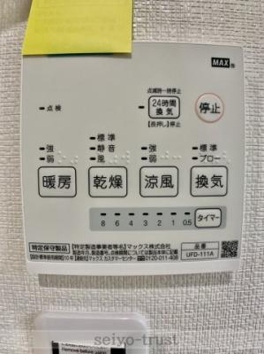 【設備】安芸区瀬野町字下立石