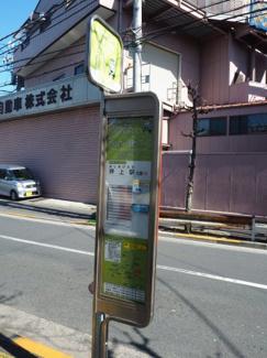100円区バスバス停 現地より約48m