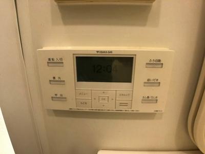 【設備】大阪ひびきの街 ザ・サンクタスタワー