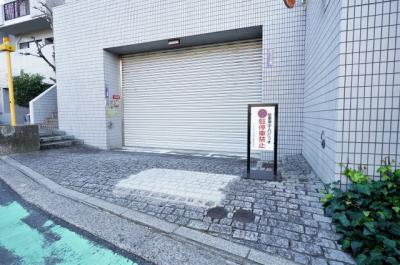 【駐車場】アルシオン戸田公園