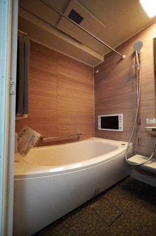 【浴室】アルシオン戸田公園