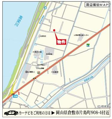 【地図】リーブルガーデン倉敷 片島第4 4号棟