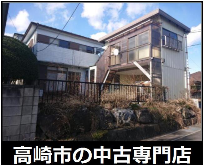 【外観】高崎市金古町 中古住宅