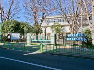 東久留米市立第五小学校(約1,688m)