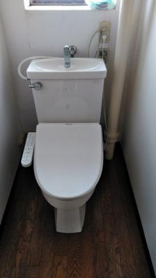 【トイレ】東逗子第2団地9号棟