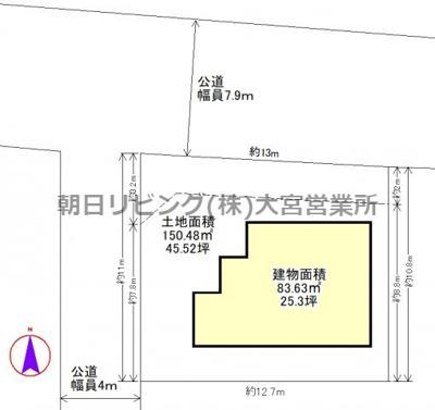 【区画図】伊奈町大針戸建