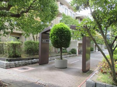 【周辺】金沢シーサイドタウン 並木3丁目 パークハイツ