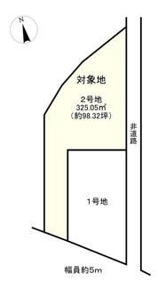 【土地図】野洲市冨波乙【2区画】2号地 売土地