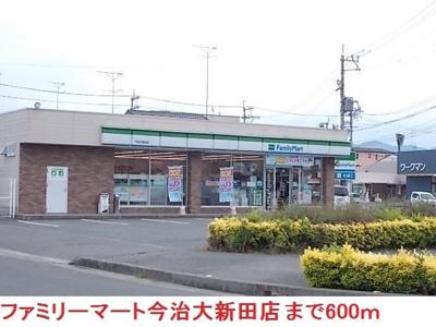 ファミリーマート今治大新田店まで600m