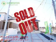 常陸太田市天神林町 新築戸建 13号棟の画像