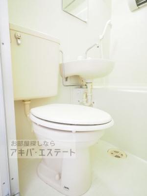 【トイレ】シャンテ町屋