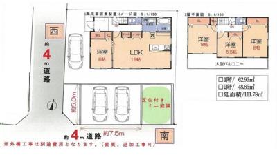 【土地図+建物プラン例】所沢市山口