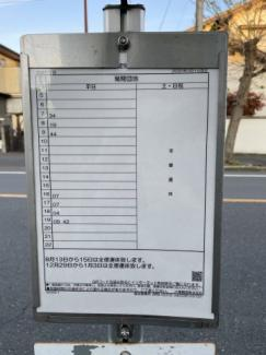 若宮六丁目(バス停)菊間団地行き 徒歩約2分(150m)