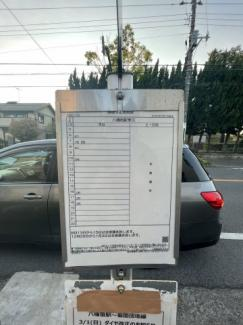 若宮六丁目(バス停)JR内房線:八幡宿行き 徒歩約2分(130m)