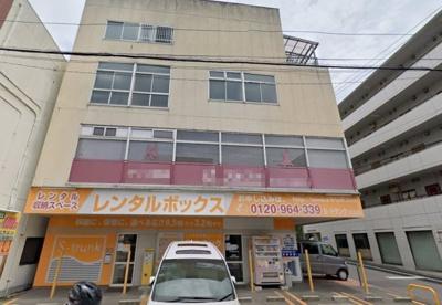 【外観】アジア店装ビル