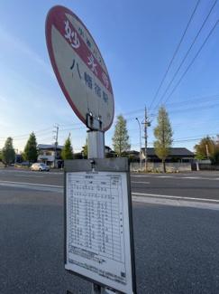 妙永寺バス停(JR内房線八幡宿行き) 徒歩約4分(240m)