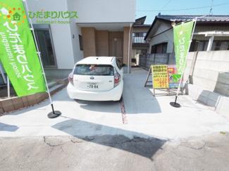 駐車スペースは2台ほど!!