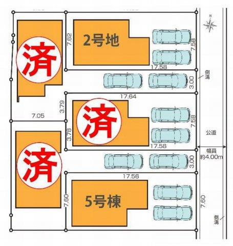 【区画図】武蔵野市境南町5丁目 新築戸建 2号棟