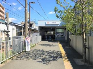 東急多摩川線沼部駅まで550m