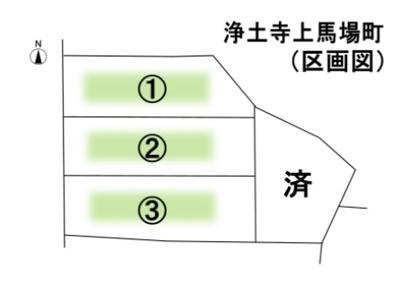 【区画図】浄土寺上馬場町 新築戸建3号地 長期優良住宅