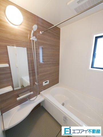 【浴室】大府市東新町5丁目 新築分譲戸建