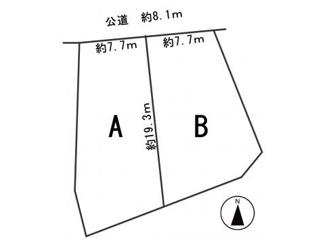 【外観】55737 岐阜市柳津町宮東分譲地