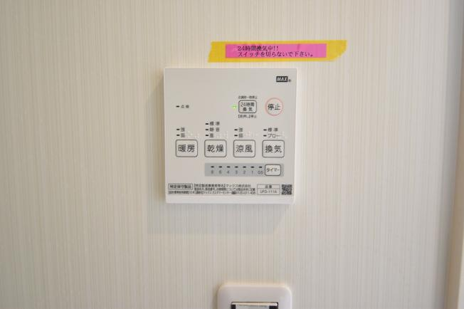 雨の日の味方、浴室乾燥暖房機も標準装備。