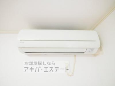 【設備】バースプレイススミダ