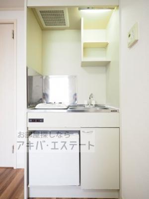 【キッチン】バースプレイススミダ