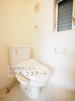 【トイレ】バースプレイススミダ