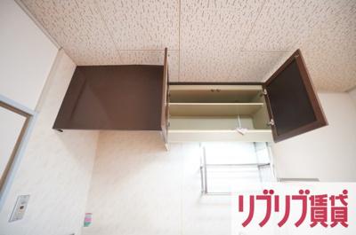 【キッチン】末広サンフレアB