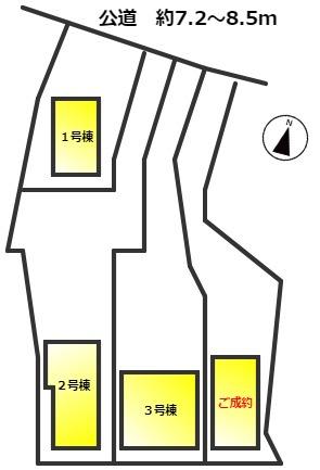 【区画図】東浦町生路弁財 新築分譲戸建