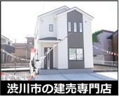 渋川市渋川 2号棟の画像