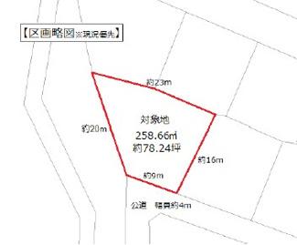 【土地図】高崎市山名町 売地