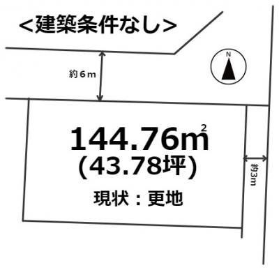 【外観】姫路市網干区高田