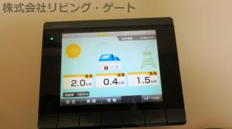 太陽光発電つきのオール電化で光熱費も節約