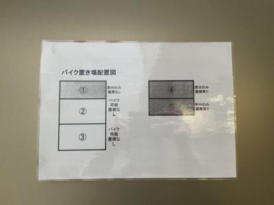 【その他】ビガーポリス143松ヶ枝町