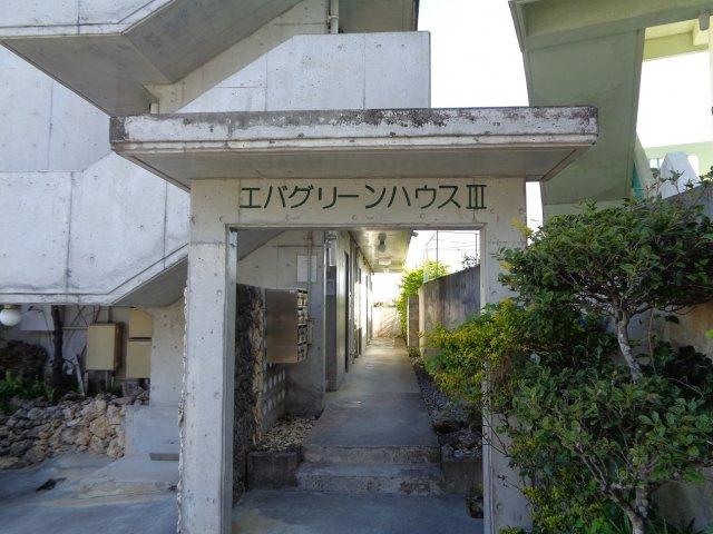 【内装】エバグリーンハウス3