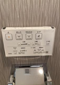 【設備】御殿山第一コーポラス