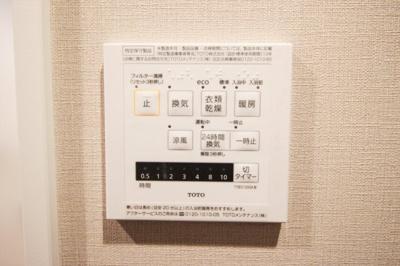 浴室には乾燥・暖房機能の他にも24時間換気機能も付いております。