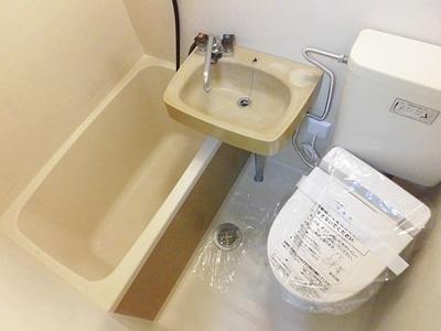 【トイレ】エスポワールさがみ野
