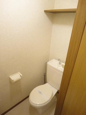 【トイレ】グリーンフィール2001