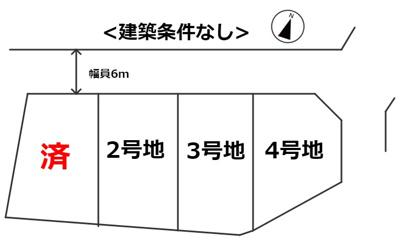 【区画図】姫路市広畑区西蒲田Ⅲ