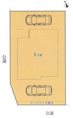 新築戸建の事ならマックバリュで住まい相談へお任せください。