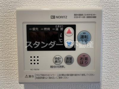 【設備】アドバンス西梅田ジェイス