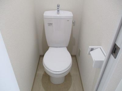 【トイレ】シャルム岸里