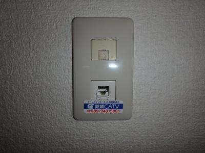 【設備】近藤マンション・